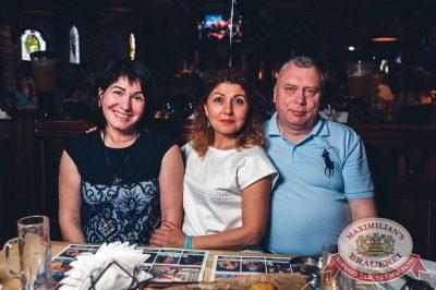 День именинника, 29 июня 2018 - Ресторан «Максимилианс» Тюмень - 72