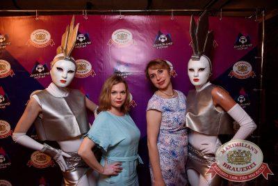 «Дыхание ночи»: White Show. Dj Baur, 30 июня 2018 - Ресторан «Максимилианс» Тюмень - 2