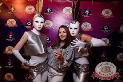 «Дыхание ночи»: White Show. Dj Baur, 30 июня 2018 - Ресторан «Максимилианс» Тюмень - 4