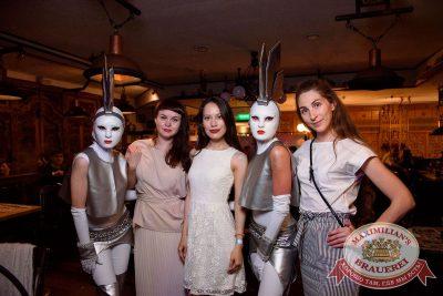 «Дыхание ночи»: White Show. Dj Baur, 30 июня 2018 - Ресторан «Максимилианс» Тюмень - 42