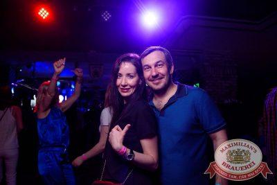 «Дыхание ночи»: White Show. Dj Baur, 30 июня 2018 - Ресторан «Максимилианс» Тюмень - 46