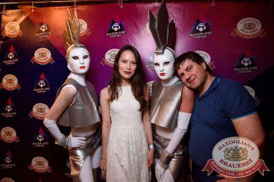 «Дыхание ночи»: White Show. Dj Baur, 30 июня 2018 - Ресторан «Максимилианс» Тюмень - 9