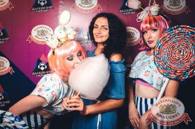 «Дыхание ночи»: сладкая ночь «Candy Shop», 6 июля 2018 - Ресторан «Максимилианс» Тюмень - 13