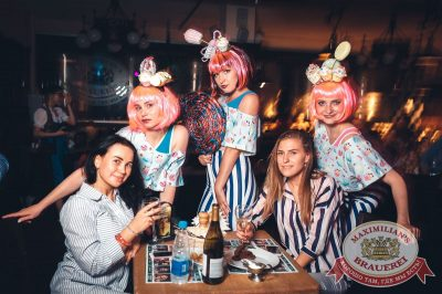 «Дыхание ночи»: сладкая ночь «Candy Shop», 6 июля 2018 - Ресторан «Максимилианс» Тюмень - 48
