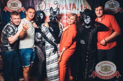 «Дыхание ночи»: «Пятница, 13», 13 июля 2018 - Ресторан «Максимилианс» Тюмень - 19