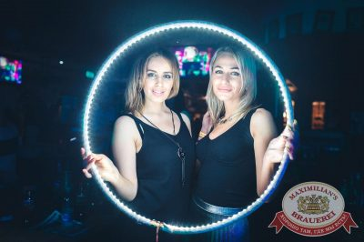 «Дыхание ночи»: DJ Denis Agamirov, 14 июля 2018 - Ресторан «Максимилианс» Тюмень - 1