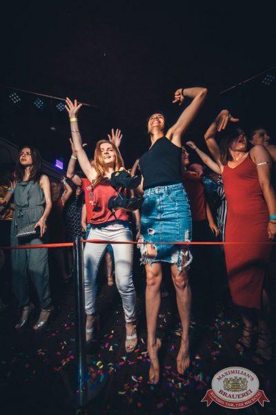 «Дыхание ночи»: DJ Denis Agamirov, 14 июля 2018 - Ресторан «Максимилианс» Тюмень - 10