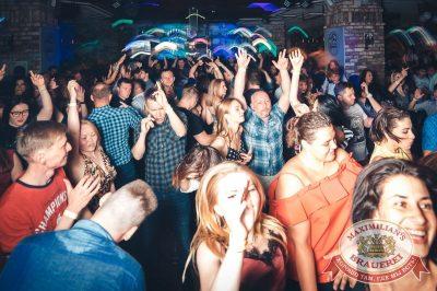 «Дыхание ночи»: DJ Denis Agamirov, 14 июля 2018 - Ресторан «Максимилианс» Тюмень - 11