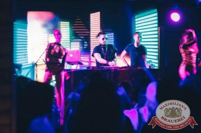 «Дыхание ночи»: DJ Denis Agamirov, 14 июля 2018 - Ресторан «Максимилианс» Тюмень - 12