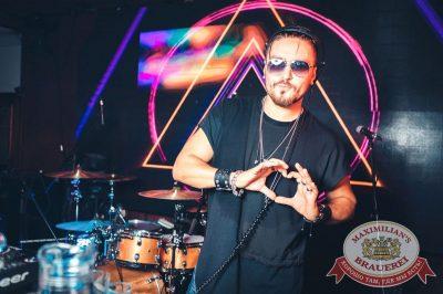 «Дыхание ночи»: DJ Denis Agamirov, 14 июля 2018 - Ресторан «Максимилианс» Тюмень - 14