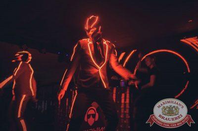 «Дыхание ночи»: DJ Denis Agamirov, 14 июля 2018 - Ресторан «Максимилианс» Тюмень - 17