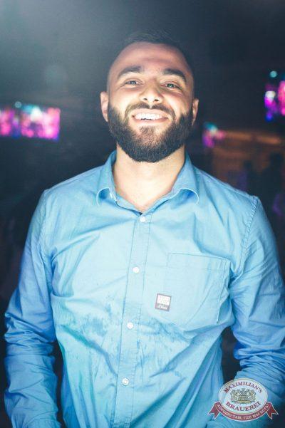 «Дыхание ночи»: DJ Denis Agamirov, 14 июля 2018 - Ресторан «Максимилианс» Тюмень - 2