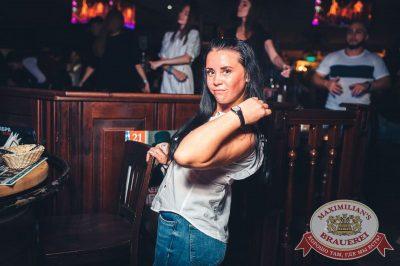 «Дыхание ночи»: DJ Denis Agamirov, 14 июля 2018 - Ресторан «Максимилианс» Тюмень - 20
