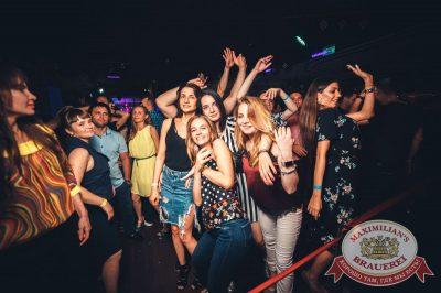 «Дыхание ночи»: DJ Denis Agamirov, 14 июля 2018 - Ресторан «Максимилианс» Тюмень - 21