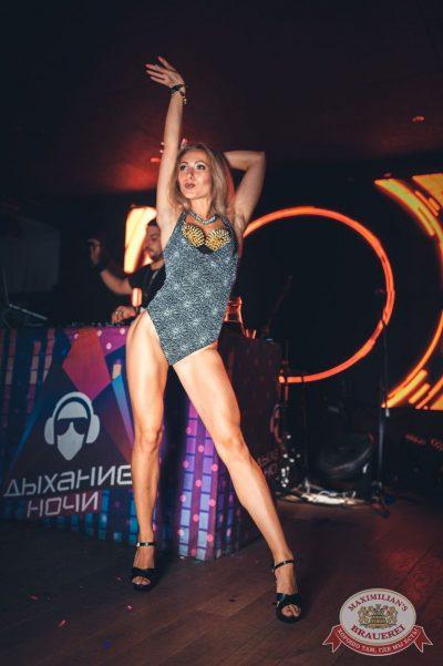 «Дыхание ночи»: DJ Denis Agamirov, 14 июля 2018 - Ресторан «Максимилианс» Тюмень - 22