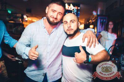 «Дыхание ночи»: DJ Denis Agamirov, 14 июля 2018 - Ресторан «Максимилианс» Тюмень - 24