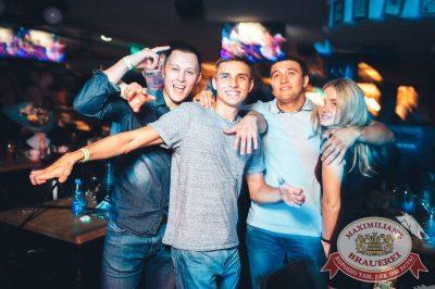 «Дыхание ночи»: DJ Denis Agamirov, 14 июля 2018 - Ресторан «Максимилианс» Тюмень - 25