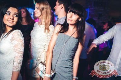 «Дыхание ночи»: DJ Denis Agamirov, 14 июля 2018 - Ресторан «Максимилианс» Тюмень - 27