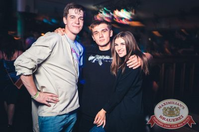 «Дыхание ночи»: DJ Denis Agamirov, 14 июля 2018 - Ресторан «Максимилианс» Тюмень - 28