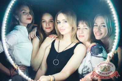«Дыхание ночи»: DJ Denis Agamirov, 14 июля 2018 - Ресторан «Максимилианс» Тюмень - 3