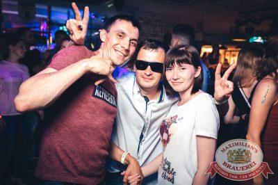 «Дыхание ночи»: DJ Denis Agamirov, 14 июля 2018 - Ресторан «Максимилианс» Тюмень - 30