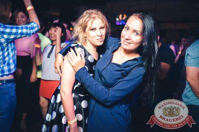 «Дыхание ночи»: DJ Denis Agamirov, 14 июля 2018 - Ресторан «Максимилианс» Тюмень - 31