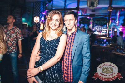 «Дыхание ночи»: DJ Denis Agamirov, 14 июля 2018 - Ресторан «Максимилианс» Тюмень - 32