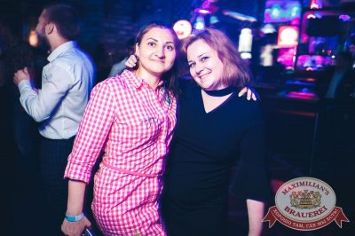 «Дыхание ночи»: DJ Denis Agamirov, 14 июля 2018 - Ресторан «Максимилианс» Тюмень - 34