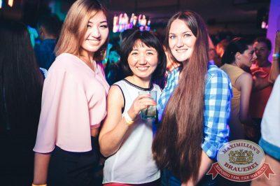 «Дыхание ночи»: DJ Denis Agamirov, 14 июля 2018 - Ресторан «Максимилианс» Тюмень - 35