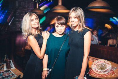 «Дыхание ночи»: DJ Denis Agamirov, 14 июля 2018 - Ресторан «Максимилианс» Тюмень - 36