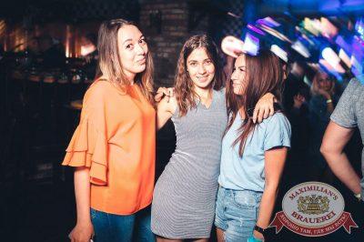 «Дыхание ночи»: DJ Denis Agamirov, 14 июля 2018 - Ресторан «Максимилианс» Тюмень - 37