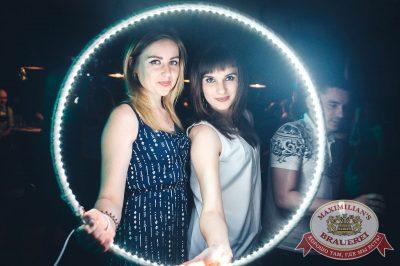 «Дыхание ночи»: DJ Denis Agamirov, 14 июля 2018 - Ресторан «Максимилианс» Тюмень - 4