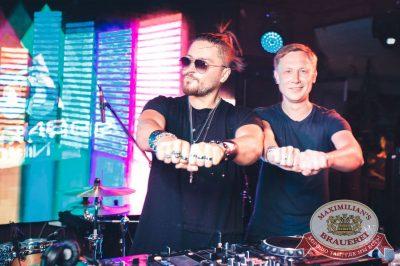 «Дыхание ночи»: DJ Denis Agamirov, 14 июля 2018 - Ресторан «Максимилианс» Тюмень - 40