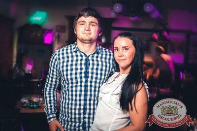 «Дыхание ночи»: DJ Denis Agamirov, 14 июля 2018 - Ресторан «Максимилианс» Тюмень - 42