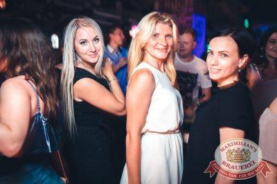 «Дыхание ночи»: DJ Denis Agamirov, 14 июля 2018 - Ресторан «Максимилианс» Тюмень - 43