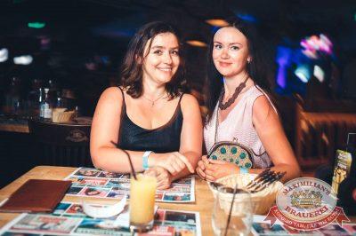 «Дыхание ночи»: DJ Denis Agamirov, 14 июля 2018 - Ресторан «Максимилианс» Тюмень - 47