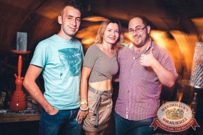 «Дыхание ночи»: DJ Denis Agamirov, 14 июля 2018 - Ресторан «Максимилианс» Тюмень - 48