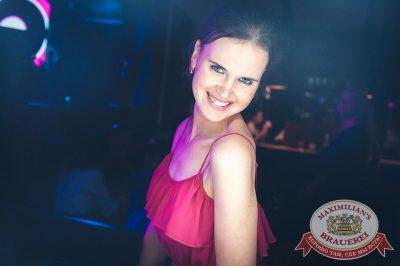 «Дыхание ночи»: DJ Denis Agamirov, 14 июля 2018 - Ресторан «Максимилианс» Тюмень - 5