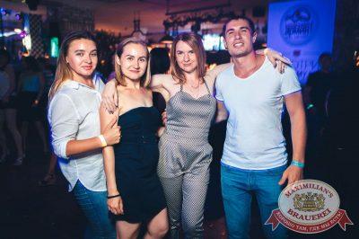«Дыхание ночи»: DJ Denis Agamirov, 14 июля 2018 - Ресторан «Максимилианс» Тюмень - 50