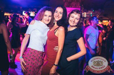 «Дыхание ночи»: DJ Denis Agamirov, 14 июля 2018 - Ресторан «Максимилианс» Тюмень - 53