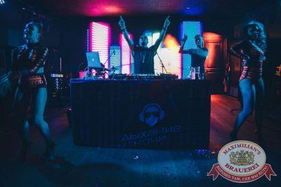 «Дыхание ночи»: DJ Denis Agamirov, 14 июля 2018 - Ресторан «Максимилианс» Тюмень - 9