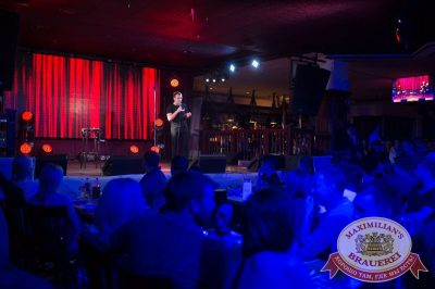 Стендап: Комаров и Щербаков, 18 июля 2018 - Ресторан «Максимилианс» Тюмень - 13