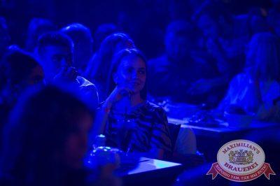 Стендап: Комаров и Щербаков, 18 июля 2018 - Ресторан «Максимилианс» Тюмень - 15
