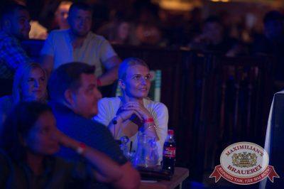Стендап: Комаров и Щербаков, 18 июля 2018 - Ресторан «Максимилианс» Тюмень - 16
