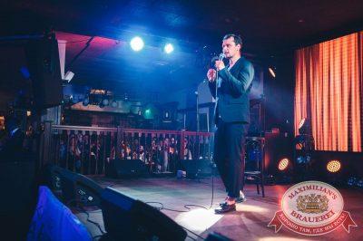Стендап: Комаров и Щербаков, 18 июля 2018 - Ресторан «Максимилианс» Тюмень - 17