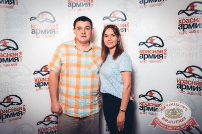 Стендап: Комаров и Щербаков, 18 июля 2018 - Ресторан «Максимилианс» Тюмень - 2