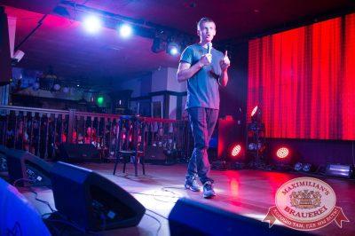 Стендап: Комаров и Щербаков, 18 июля 2018 - Ресторан «Максимилианс» Тюмень - 24