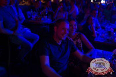 Стендап: Комаров и Щербаков, 18 июля 2018 - Ресторан «Максимилианс» Тюмень - 26