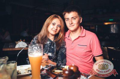 Стендап: Комаров и Щербаков, 18 июля 2018 - Ресторан «Максимилианс» Тюмень - 28