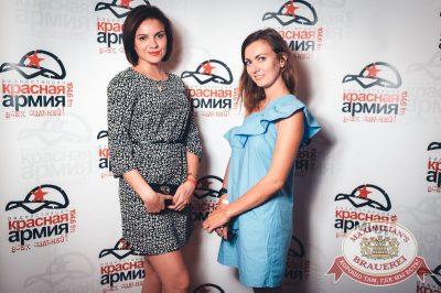 Стендап: Комаров и Щербаков, 18 июля 2018 - Ресторан «Максимилианс» Тюмень - 3